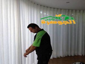 شركة فك وتركيب ستائر بالمدينة المنورة