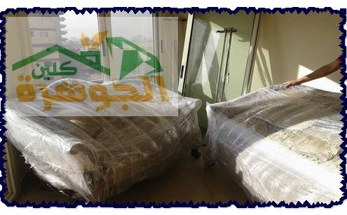 شركة شحن اثاث من الرياض الى البحرين