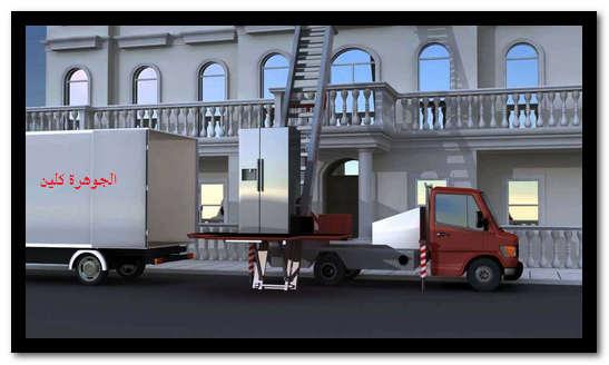 انواع سيارات نقل العفش