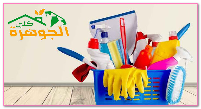 شركات تنظيف بيوت جدة