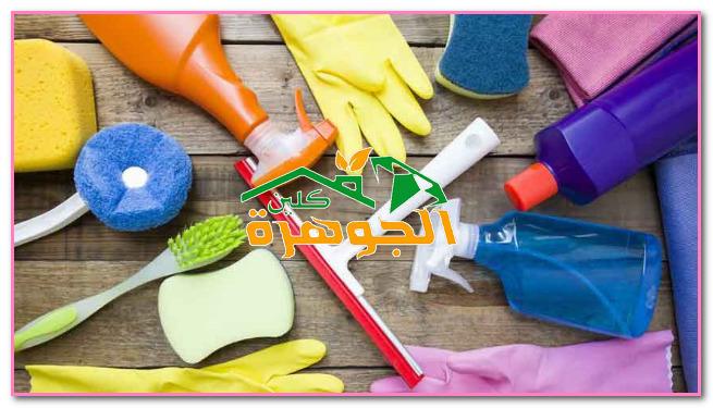 شركة تنظيف في جدة