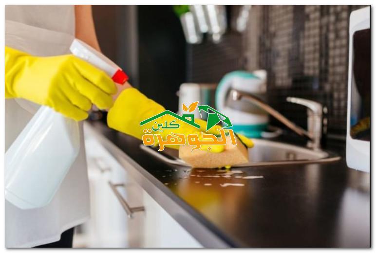 شركة تنظيف حمامات ومطابخ بالاحساء