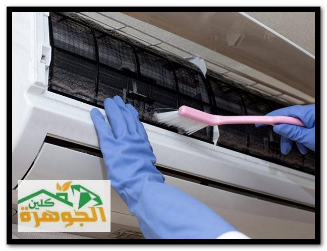 شركة تنظيف مكيفات براس تنورة