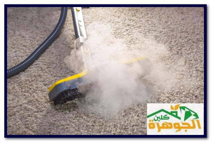 شركة تنظيف بالبخار بالقطيف