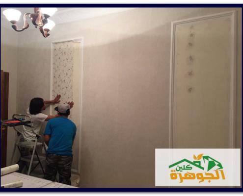 تركيب ورق حائط بالمدينة المنورة