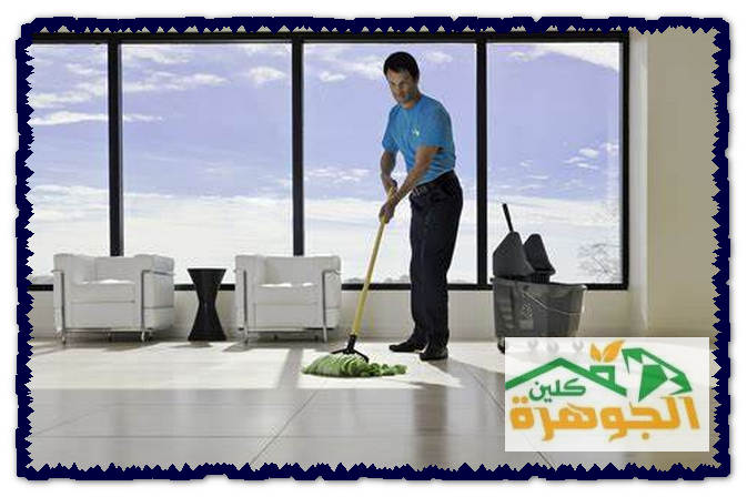 شركة الصفرات للتنظيف بالرياض