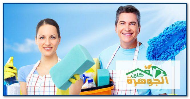 شركة الصفرات للنظافة بالرياض