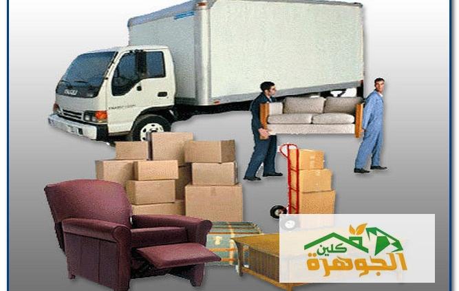شركة نقل عفش من الرياض الى المدينة