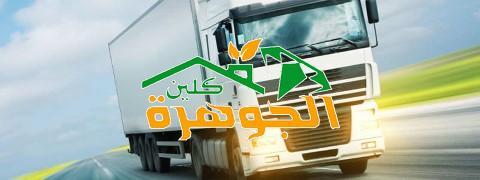 شركة الصفرات لنقل العفش في الرياض