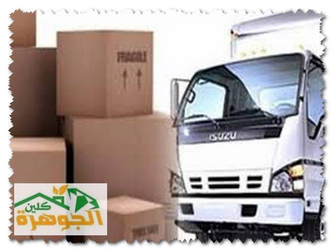 شركة نقل عفش من الرياض الى تبوك