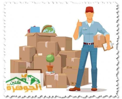شركة نقل عفش من الرياض الى جازان