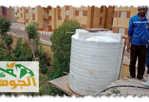 غسيل خزانات في الرياض