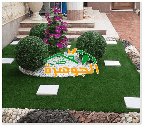 عشب صناعي في مكة