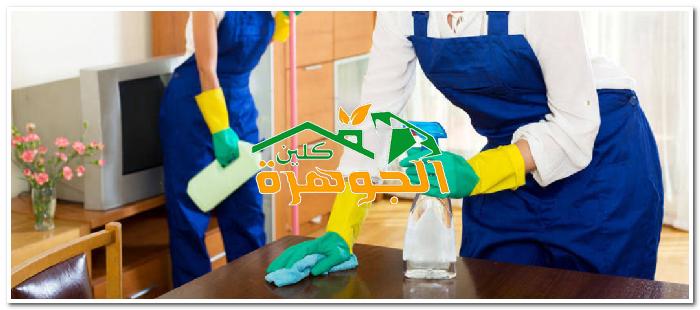 أفضل شركة تنظيف بيوت بالطائف