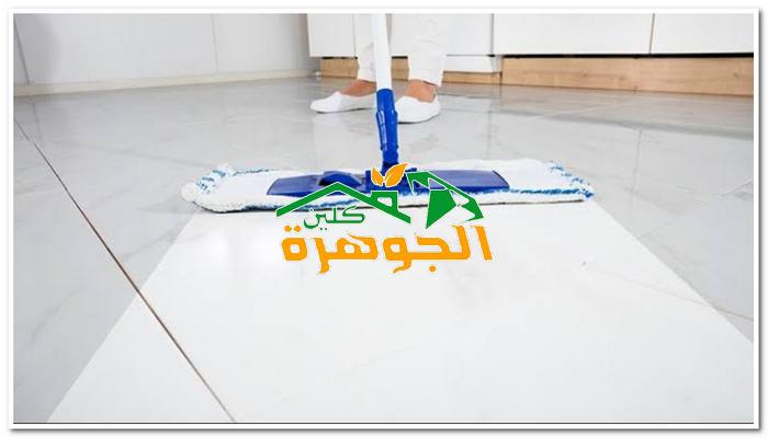 ارخص شركة تنظيف منازل بالطائف