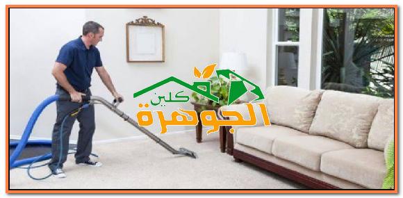 شركة تنظيف شقق بجازان0553175068