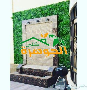 تنسيق حدائق ابها وخميس مشيط
