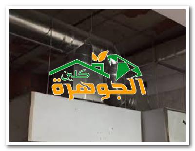 شركة تنظيف مداخن المطاعم بالدمام 0507434855