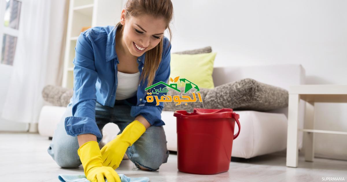 مغاسل الجبر للتنظيف بالرياض