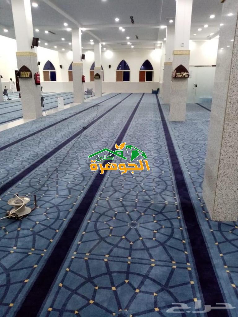 مغاسل الجبر لتنظيف المساجد بالرياض