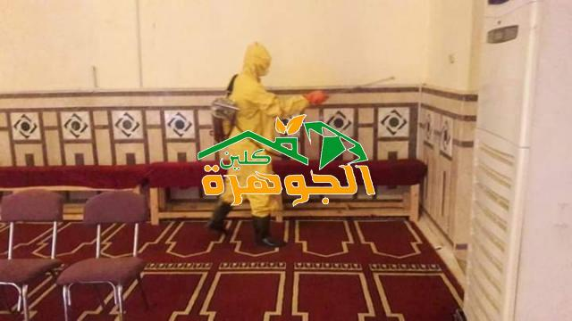 تعقيم مساجد بالرياض