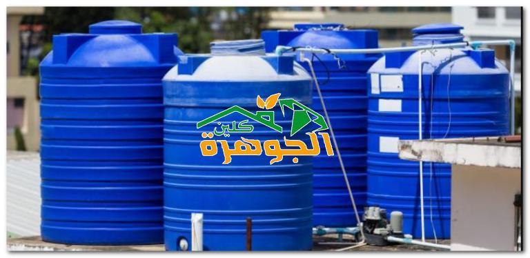 شركة تنظيف خزانات ابو عريش