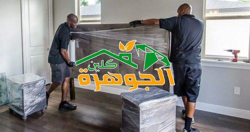 شركة نقل عفش بابها وخميس مشيط