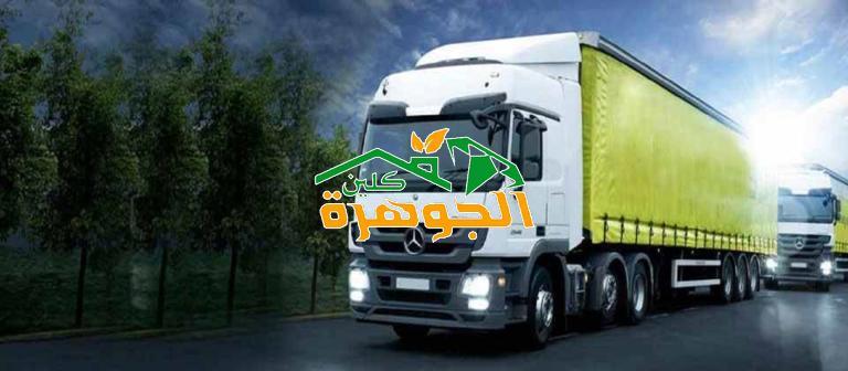 نقل عفش من الرياض الى الامارات
