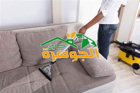 شركة غسيل كنب بالمدينة المنورة