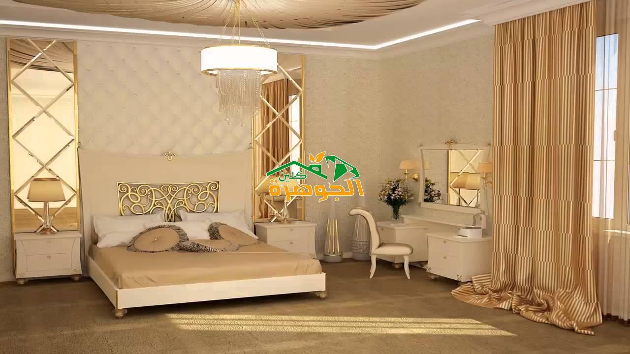 معلم تركيب غرف نوم