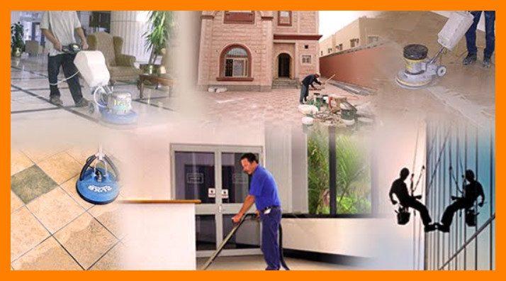 شركة تنظيف شقق ببيش للايجار 01025284450